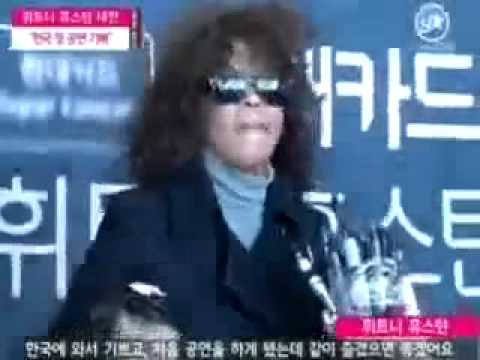 Whitney Houston - Incheon Airport, South Korea (2/3/2010)