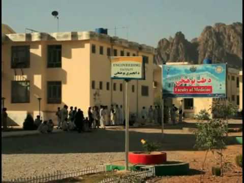 ★Kandahar University - Rebuilding Afghanistan Through Education.mp4