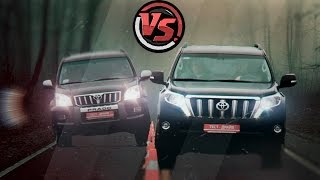2hp: Land Cruiser Prado 150 Vs Land Cruiser Prado 120