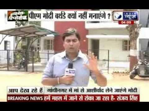 Don't celebrate my birthday, instead help in J&K relief work: Narendra Modi
