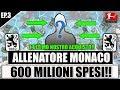600 MILIONI SPESI!! LULTIMO NOSTRO ACQUISTO!!   FIFA 19: CARRIERA ALLENATORE MONACO 1860 #3