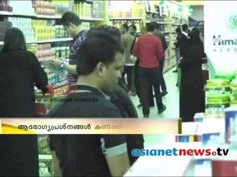 Saudi Arabia bans advertising of energy drinks:Gulf News