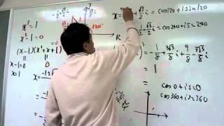 FCS数学教室/ド・モワブルの定理