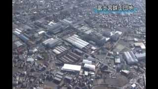 美の雫 富士宮市-富士宮市紹介編