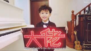 [Vietsub] Baby Let Me Go Chúc Sinh Nhật 17 Tuổi Của Thiên Thiên
