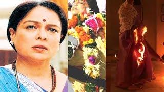 आखिर क्यों रीमा लागू ने खुद को लगाई आग, बड़ा हादसा