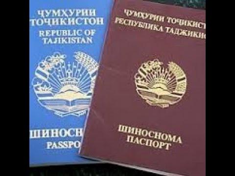 Новые законы для граждан таджикистана в россии 2018