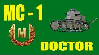 МС 1 гайд / как играть на MS-1 / обзор танка МС-1