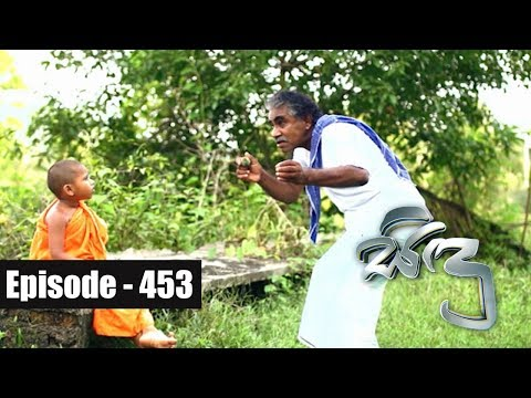 Sidu | Episode 453 02nd May 2018