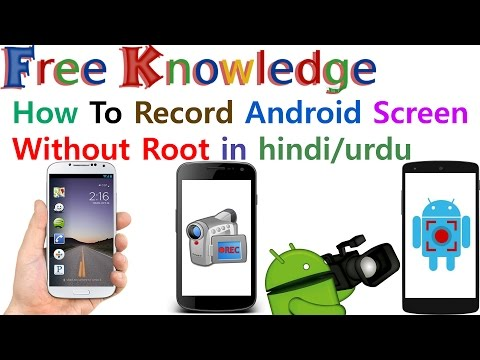 how to record android screen without root in hindi/urdu