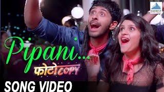 Pipani पिपाणी Song Photocopy | New Marathi Songs 2016 | Parna Pethe, Chetan Chitnis