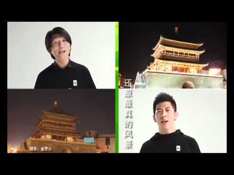 Earth Hour 2011 China Music Video