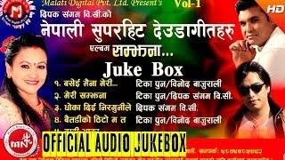 download lagu Deuda Song  Jukebox  Malati Digital gratis