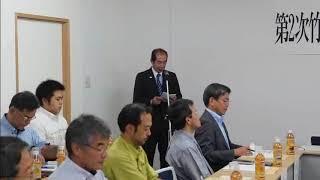 第一回第2次竹富町海洋基本計画策定委員会開催