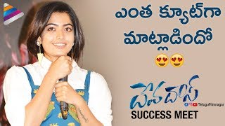 Rashmika Mandanna CUTE Speech | Devadas Movie Success Meet | Nagarjuna | Nani | Telugu FilmNagar