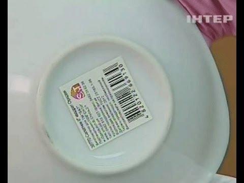 Удаляем Этикетку с Посуды - Ранок - Інтер