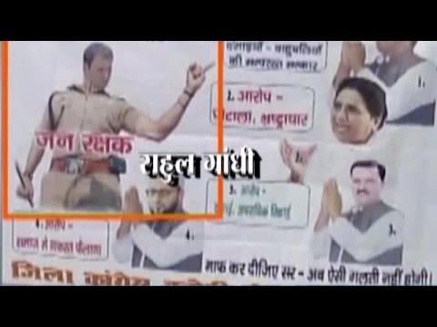 Poster Showing Rahul Gandhi as 'Singham' Sparks Controversy