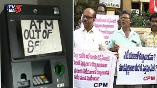 CPM Protest Against To Bankers Over No Cash In ATM | Vijayawada