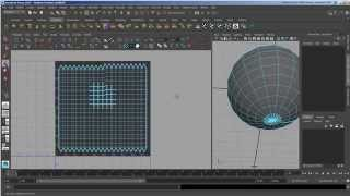 A First Look at the UV Texture Editor in Maya