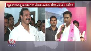 Minister KTR Speech | Kodad TDP Leaders Joins TRS Party | Hyderabad