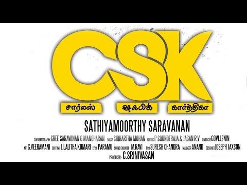Charles Shafiq Karthiga (CSK) Movie Review