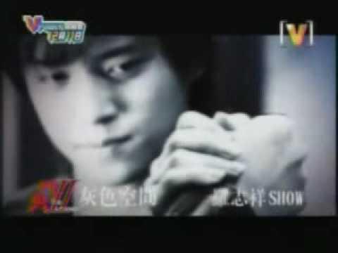 Luo Zhi Xiang - Hui Se Kong Jian video