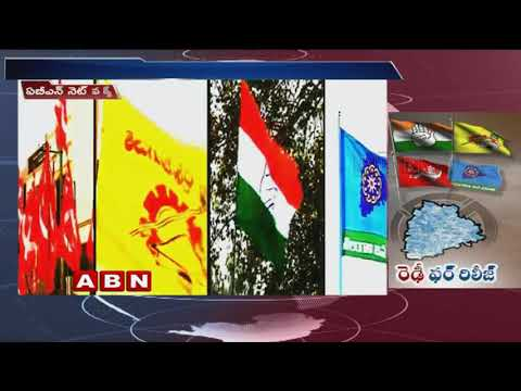 ABP CVoter Survey Predicted : Mahakutami Will Get Majority in Telangana | ABN Telugu