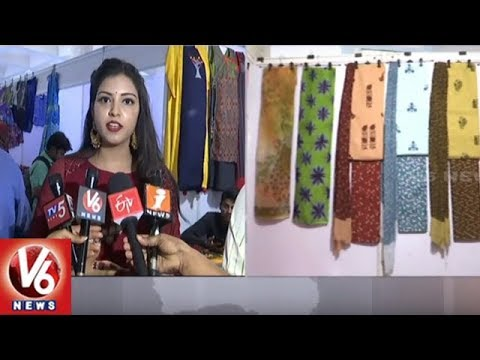 Actress Yashu Mashetty Launches Silk & Cotton Expo At Sri Sathya Sai Nigamagamam | Hyderabad | V6