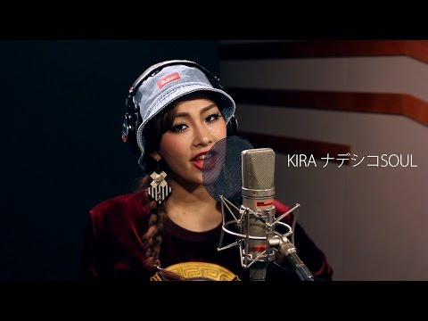 KIRA - ナデシコSOUL 2015.2.4発売「LISTENER KILLER」収録
