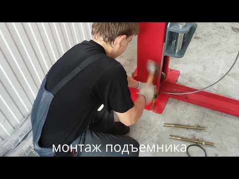 Установка подъемника в гараже своими руками 23