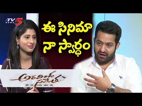 Aravinda Sametha - Jr NTR, Trivikram Exclusive Interview | TV5