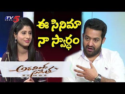 Aravinda Sametha - Jr NTR, Trivikram Exclusive Interview   TV5