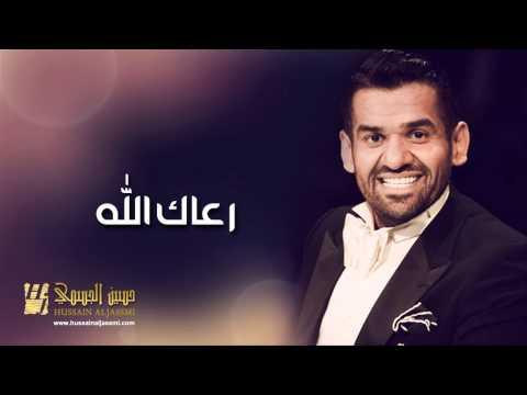 Download Lagu  حسين الجسمي - رعاك الله النسخة الأصلية | 2012 Mp3 Free