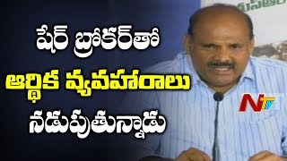 AP Planning Board Vice-Chairman Kutumba Rao Vs YCP Leader Parthasarathy | Matau Mata | NTV