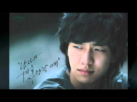 이승기Lee Seung Gi 원하고 원망하죠원곡 애즈원 가사 첨부