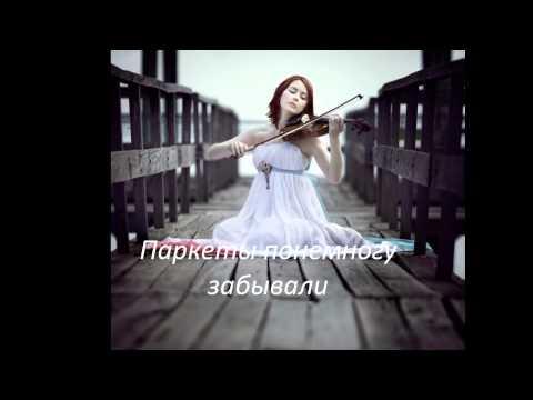 Secret Garden - Grace (для пианино и скрипки)