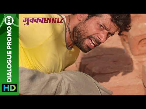 Vineet Singh's unique relationship with Jimmy Shergill| Mukkabaaz | Anurag Kashyap