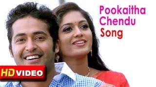 Good Bad & Ugly - Good Bad Ugly - Pookoitha Sendu Pol Song