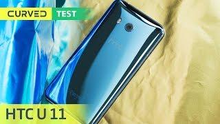 HTC U11 im Test | deutsch