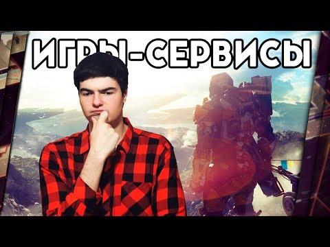 MIDDLE-EARTH: SHADOW OF WAR - ЭТО ПОЛНЫЙ П...ДЕЦ...