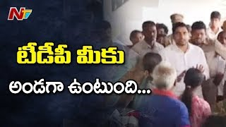 Nara Lokesh Inspects Titli Cyclone Affected Areas | Srikakulam | NTV