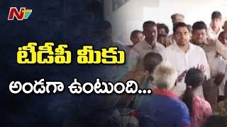 Nara Lokesh Inspects Titli Cyclone Affected Areas | Srikakulam | NTV