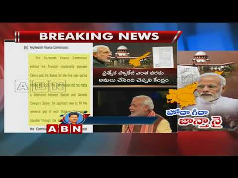 TDP MP Thota Narasimham Slams PM Modi