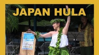 Japanese hula dancer He Mele No Lilo - Kurt Bell
