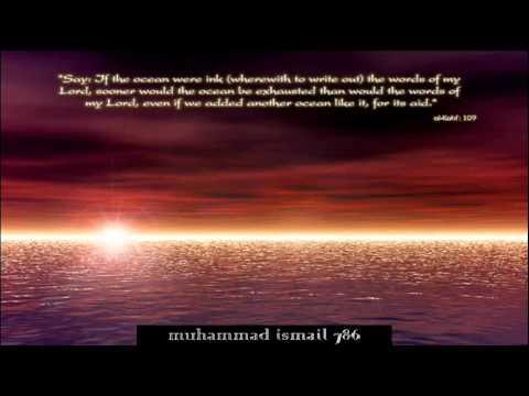Urdu Naat   Nasheed - Maut Ahista Akar Ye Boli video