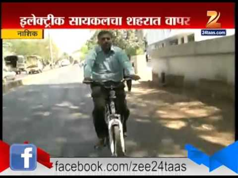 Nashik Solar Cycle
