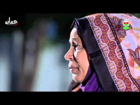 ارواح - الحلقة 02 HD - موقع عمان تيوب