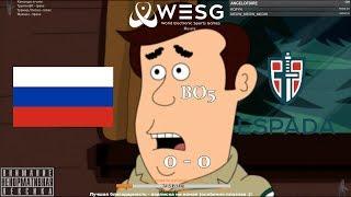 [RU] TEAM RUSSIA vs. ESPADA - World Electronic Sports Games BO5
