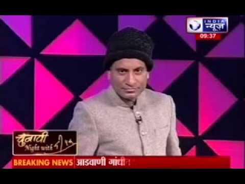 Chunavi night with Deepak Chaurasia: Raju Srivastava thumbnail