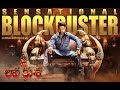Jai Lava Kusa BlockBuster Full Movie In Full HD HIndi Dubbed -Latest Movie of NTR
